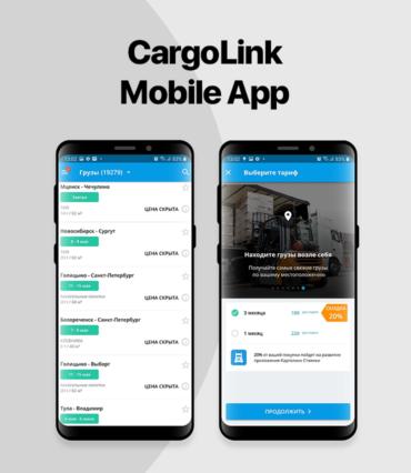 Cagolink-load-board-app